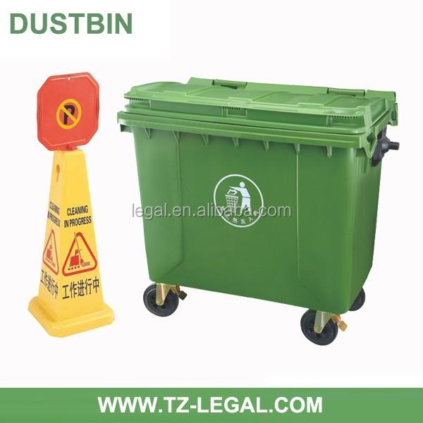 1100l Wheelie Bin 1200l Plastic Trash Bin Waste Can Wheelie Can ...