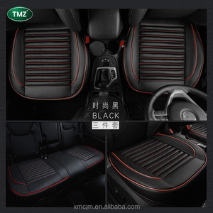 Universal Leather Car Seat Cushion Cover Set