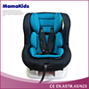Professional manufacturer customized portable safety baby cradle car seat with ECE R44/04 certification
