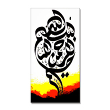 Wholesale modern high quality colorful Islamic calligraphy oil painting