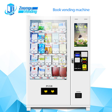 book vending machines with wifi