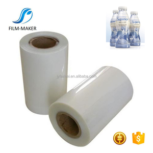 UV White PET Shrink Film For Light Blocking