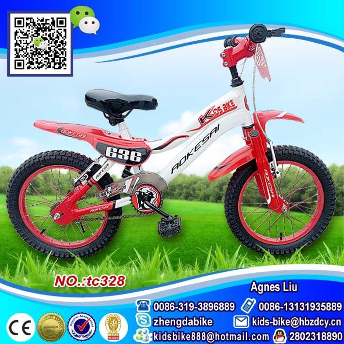 Bike Shop China/kids Bike Bicycle For Children Manufacturer