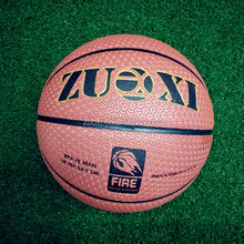 New arrival superior quality pu basketball with good prices