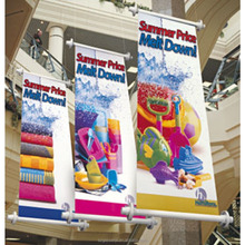Printed Indoor Hanging PVC Pana Flex Banner For Advertising