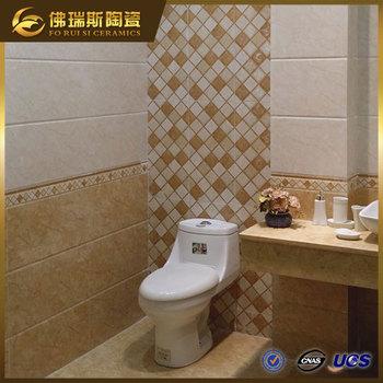 Item:fs36812 Ceramic Bath Tub Border Tiles Accessories From Chaozhou ...