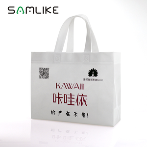 Non-Woven Fabric Wine Bag Custom T-shirt Non Woven Grocery Shopper Tote Reusable Bag With Logo Printed