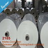 Kenteer Heat Transfer Film /silicone release paper manufacturers