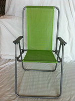 highline beach folding chair EP-15001-1