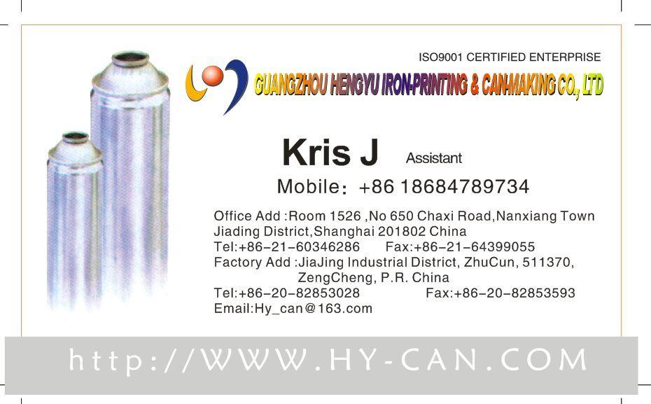 aerosol spray paint metal can diameter 65mm 400ml buy high pressure. Black Bedroom Furniture Sets. Home Design Ideas
