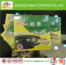 hot sell smokeless long burnig time black mosquito coil