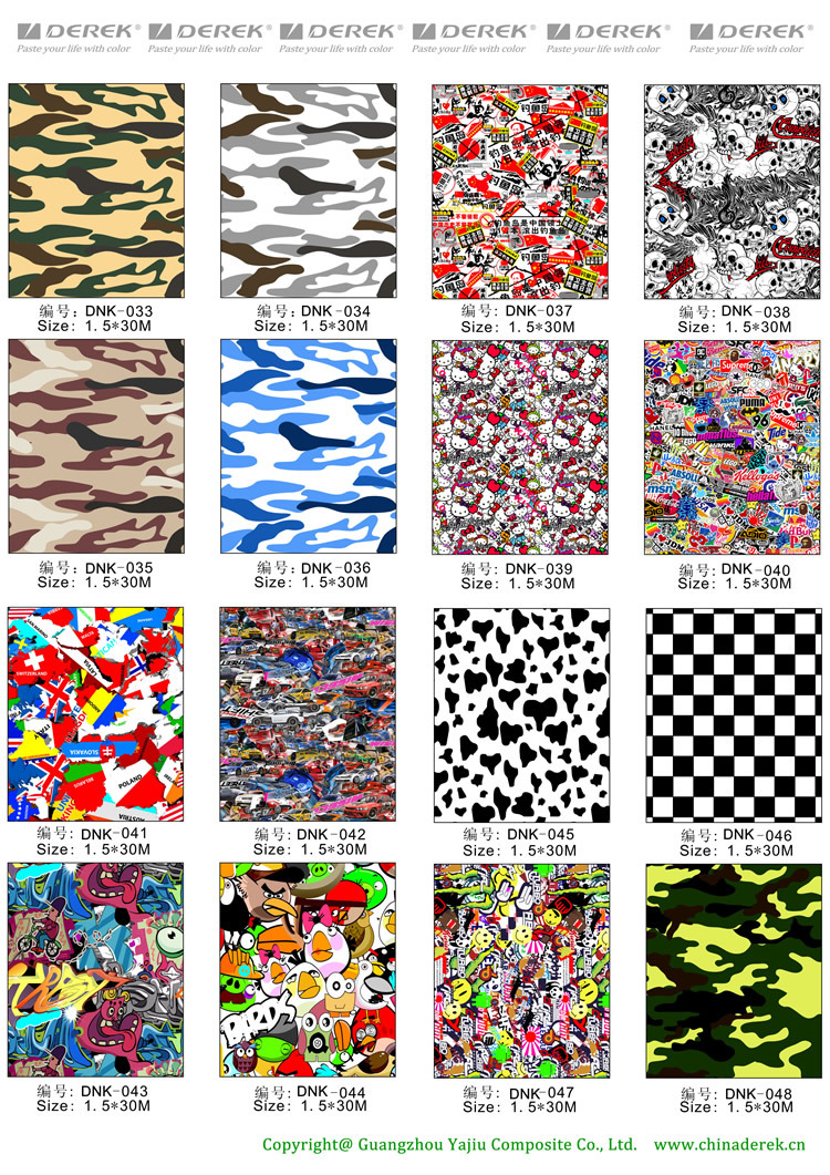 Matte glossy sticker bomb vinyl film camouflage style car stickerswith air drain 1 5