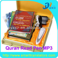 Islamic gift holy iqra digital pen al quran in english