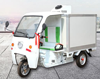 /product-detail/electric-tuk-tuk-with-refrigeration-bin-60762094173.html