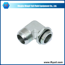 Ningji American Standard SAE male 5/16 tube adapter fitting
