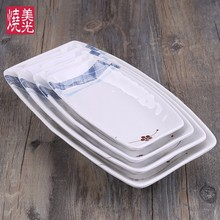Rectangle Melamine Plates Rectangle Melamine Plates Suppliers and Manufacturers at Alibaba.com & Rectangle Melamine Plates Rectangle Melamine Plates Suppliers and ...