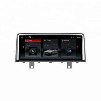 Ugode PX6 Android 8 1 Car car radio navigation for B-M-W 3 Series car dvd  navigation F30 f31 NBT Fast Delivery, View car dvd navigation, ugode  Product