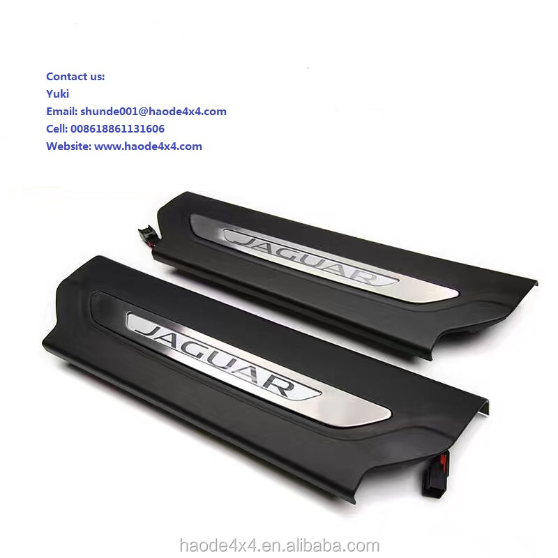 High quality best price al alloy door sills for Jaguar F-Pace from Changzhou Sunter Company