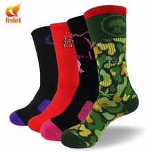 Bulk wholesale sport running combed cotton socks China socks factory