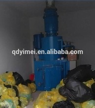 Smokeless Solid Waste Burning Incinerator used for Hospital Garbage Treatment