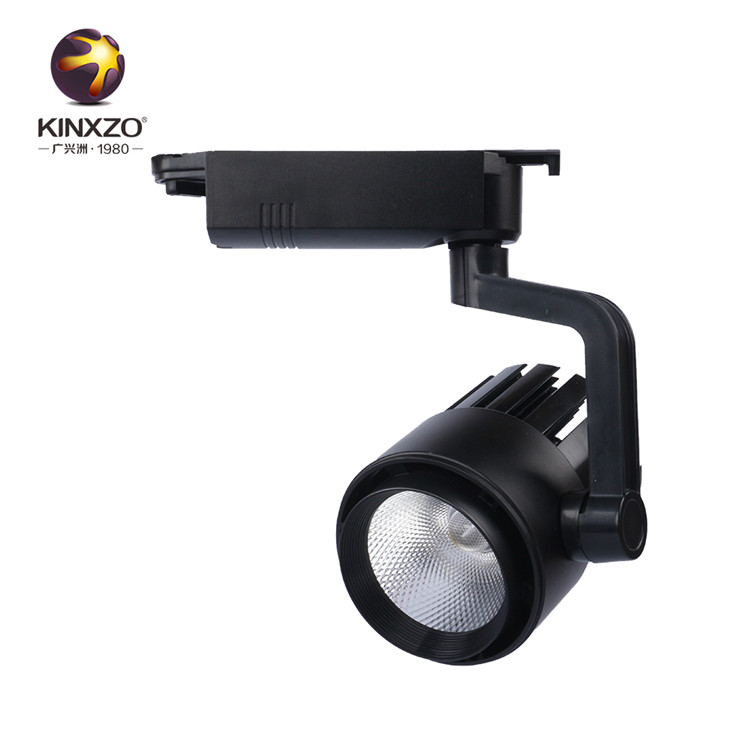 Narrow beam angle mini dimmerable 20w led track light