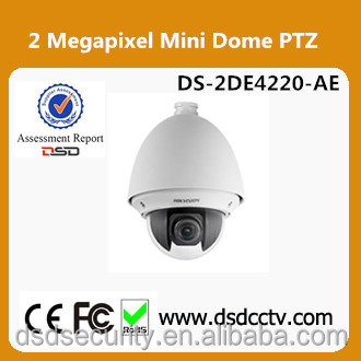 DS-2DE4220-AE Hikvision E Series 2 Megapixel Mini PTZ Dome Network Camera