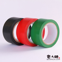 New Best Selling Customized Colourful decorative PVC duct tape