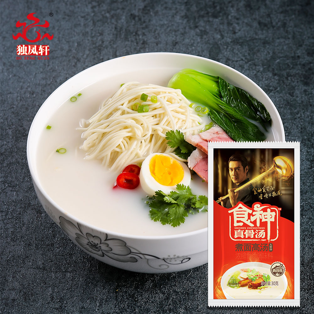 Pork flavour instant noodle soup seasoning for dried noodles cooking