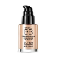 OEM ODM BIOAQUA natural cosmetic whitening bb liquid brightening makeup bb cream for dry skin