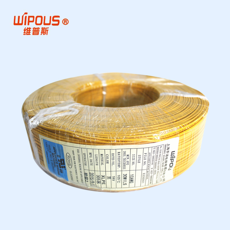 CE 1mm2 high temperature cable 1 sqmm pvc electrical wire prices H05V-K cable wire