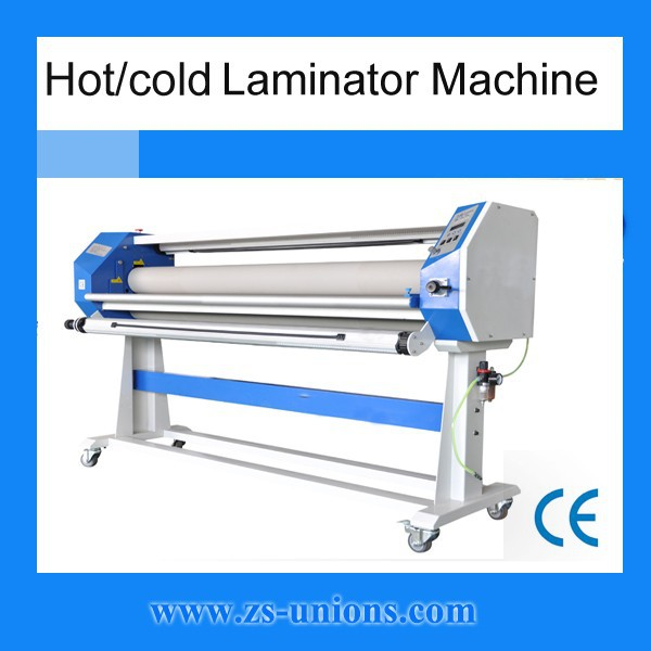 high quality hot/cold laminator machine 1600mm
