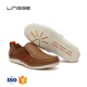 2018 office man fashion style genuine leather casual shoes for men with new design laser flat sole