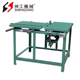 Shengong Table Saw For Woodworking