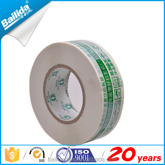 Printed company name BOPP sealing tape for carton packaging