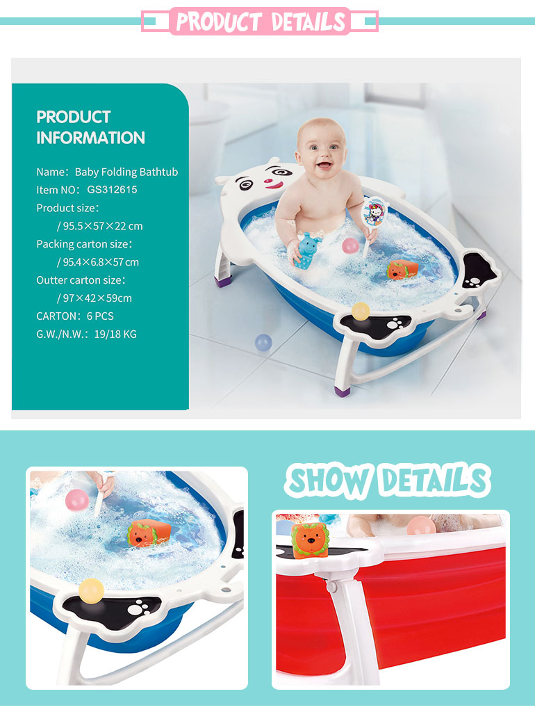 Plastic folding baby summer bath tub with cute animal design