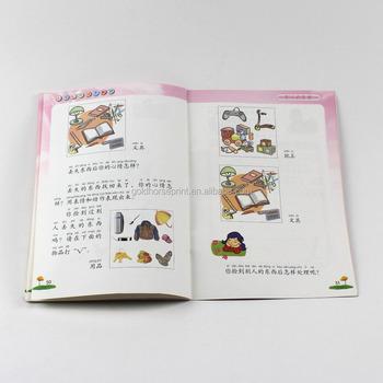 custom color kids educational famous story printing children book