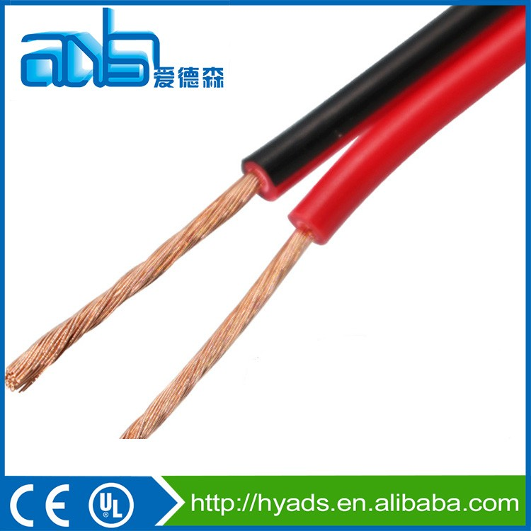 Flat Electrical Cable : Copper conductor flat electric power cable wire buy