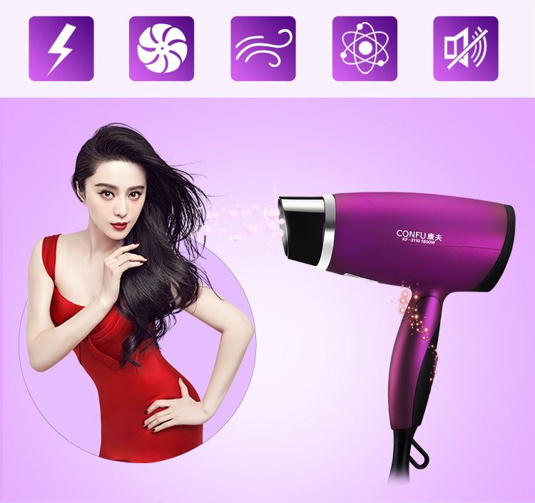 Hotel Bathroom Popular Design Hair Dryer Travel Case Hair Care Product