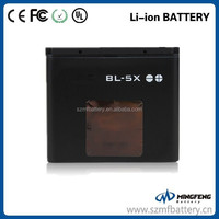 new rechargeable lithium mobile phone battery for nokia BL-5X 8800/8860/8800 Sirocco