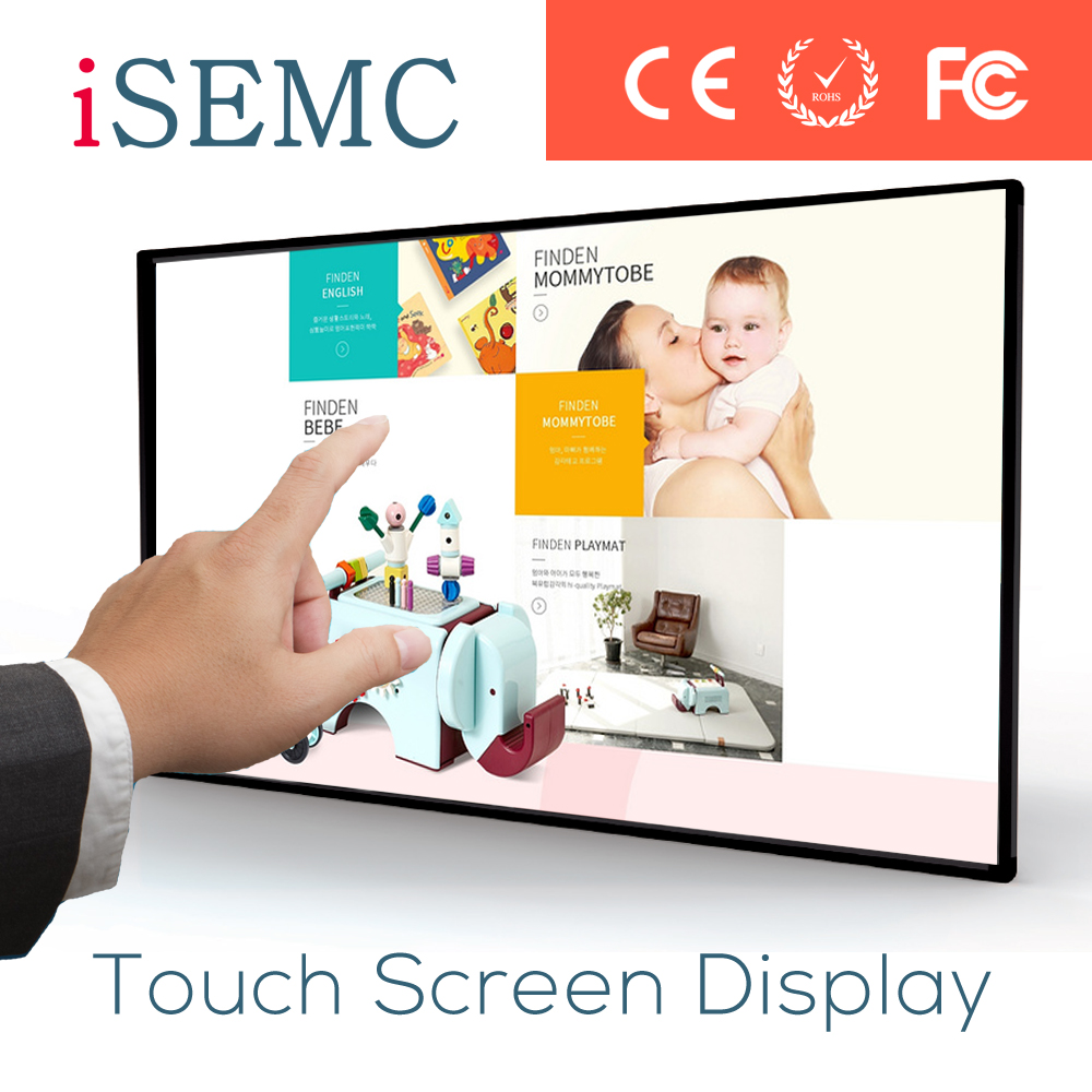2016 latest inventions of china 42 rotating lcd touch screen all in one tv pc computer