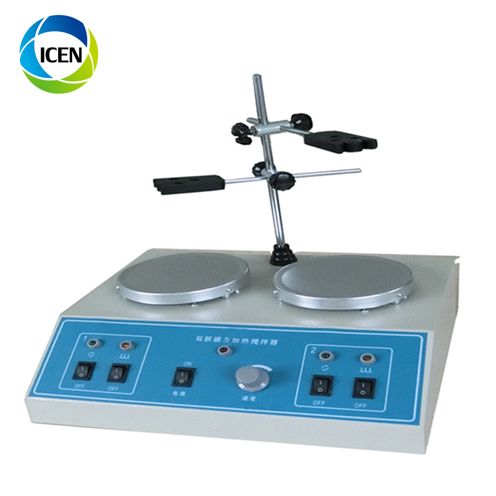 magnetic stirrer without heating