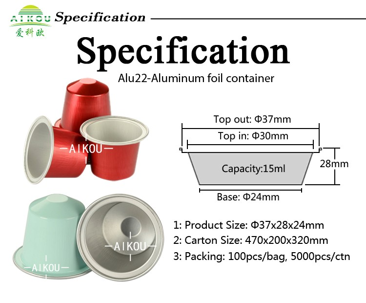 Nespresso Compatible Aluminum Foil Coffee Capsule With