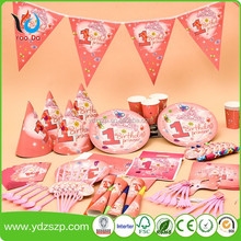 Birthday Party Packs Sets Birthday Party Paper decorations Bunting Banner