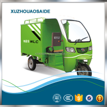 2017 new new three wheel electric vehicle for delivery cargo express battery power tricycle