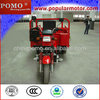 China New Design Full Water Cool 250CC Cargo Tricycle For Sale In Philippines