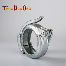 DN75 3 inch Concrete Pump Pipe Clamp in Construction Machinery Parts
