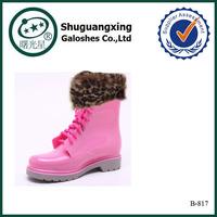 rain proof umbrella leopard print high heel boots B-817