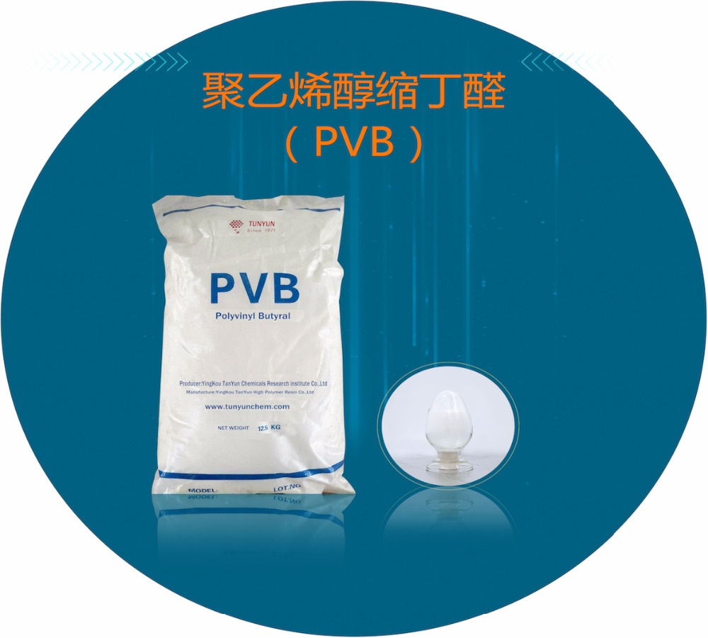white best quality and lowest price Polyvinyl Butyra <strong>Resin</strong>/63148-65-2