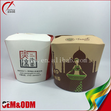 Custom made food grade printed paper food packing boxes