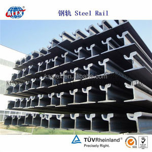 High Strength UIC60 Steel Rails, Customized Railway UIC60 Steel Rails, Professional Railway UIC60 Steel Rails Supplier China